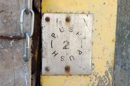 Old elevator door from the  2nd floor Stock Photo - 912556