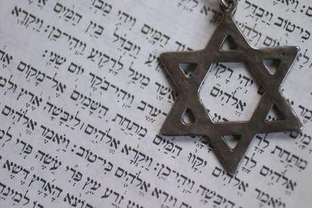 Estrella de David en la primera p�gina del Antiguo Testamento en hebreo. La palabra en el centro de la estrella es