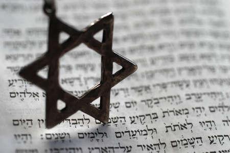 etoile juive: Etoile de David sur la premi�re page de l'Ancien Testament en h�breu.  Banque d'images