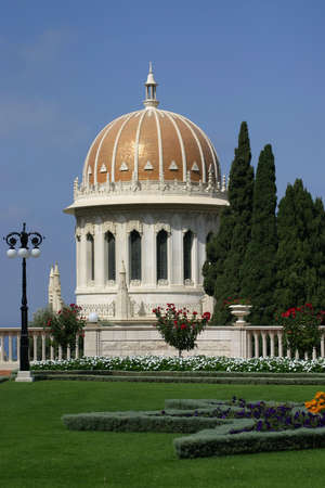 Haifa, Israel. Stock Photo - 915523