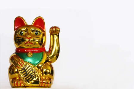 Golden Maneki Neko, room for copy