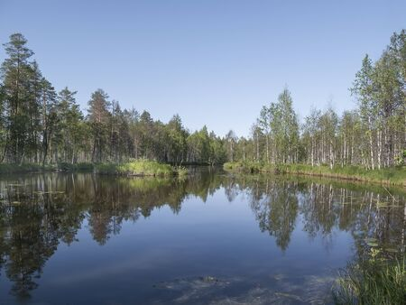 Landscape of severe Karelian nature. Ecotourism, visiting fragile, pristine, and relatively undisturbed natural areas, alternative to standard commercial mass tourism. Desktop Background Photo