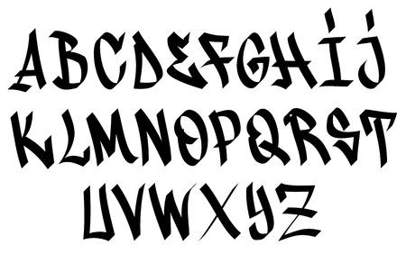 graffiti font alphabet Illustration