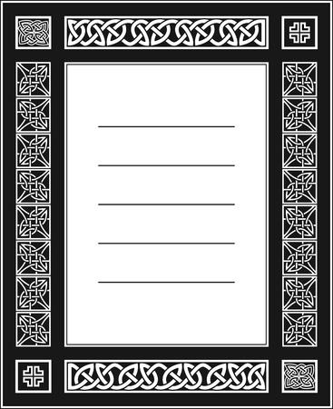 celtic ornamental knotwork blank postcard