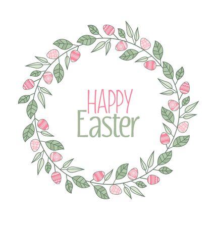 postcard: Vector Easter frame