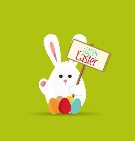Vector Easter bunny