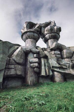 The Bulgarian monument of Buzludzha Reklamní fotografie