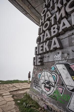 The Bulgarian monument of Buzludzha Redakční