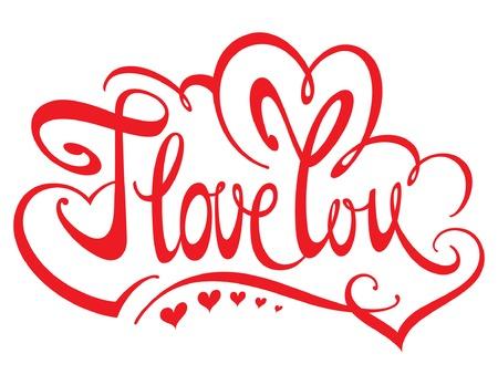 te: Te quiero