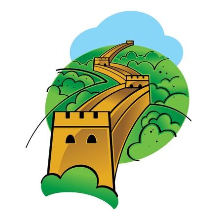 muralla china: El mundialmente famoso monumento - Gran Muralla China Vectores