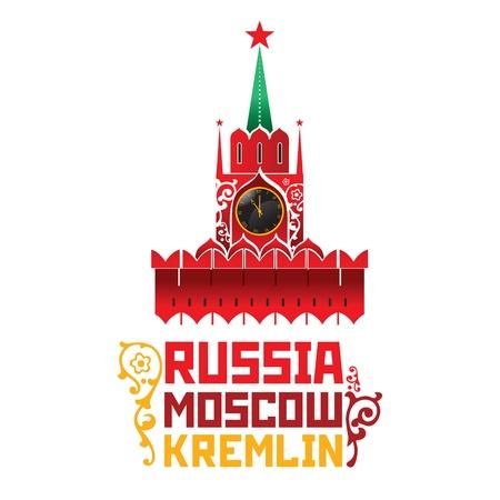 orologio da parete: Punto di riferimento di fama mondiale - Russia Moscow Kremlin Spasskaya Torre Vettoriali