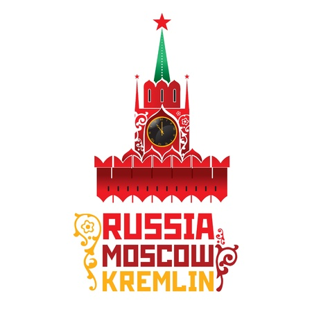 World famous landmark - Russia Moscow Kremlin Spasskaya Tower  Vector