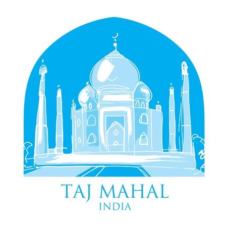 agra: World famous landmark - Taj Mahal India  Illustration