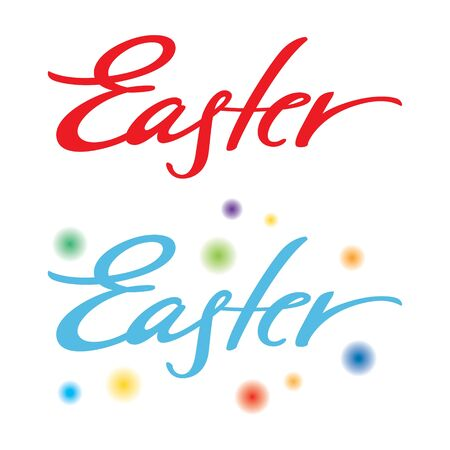 Holy Easter vector inscription holiday christianity religion Stock Vector - 11915391