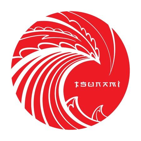 tsunami: Tsunami Wave tragedy Japan catastrophe flood apocalypse ocean sea Illustration