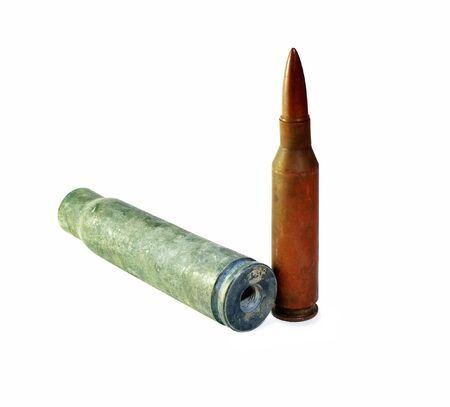 Close up on bullets shown on a white background Stock Photo - 8014867