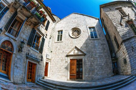 Fish-eye lens look of the old city on sky background  Kotor  Montenegro Stock Photo - 14474535