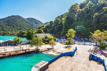 Welcome to Koh Chang  - view on island, Thailand Stock Photo - 16451797