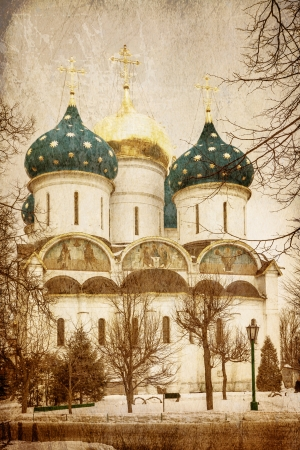 Old russian church in grunge and retro style Stock Photo - 17013513