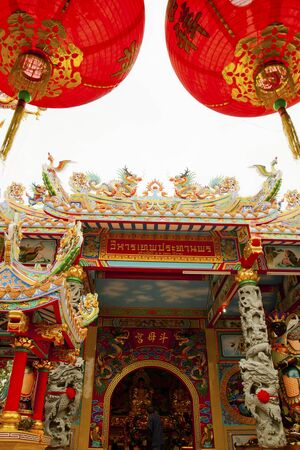 chinese temple and lanterns Stock Photo