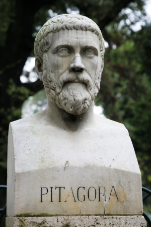 Age-old sculpture of Pythagoras from a stone Stock Photo