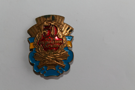 Ukrainian medal for 50 years Liberating Ukraine from Nazi invaders - celebrating the victory Second World War
