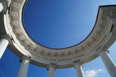 Building of the White Rotonda - Rotunda friendship among peoples in Poltava.