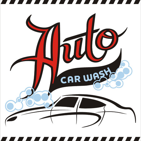 car wash: illustration vector black car on the white background with sign auto car wash Illustration