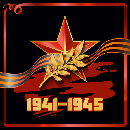 Greeting card with the image of the red star, a gold Laurel branch and inscription 1941-1945 in gold St. George ribbon on black background