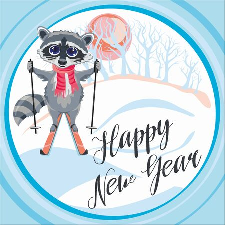 Greeting card with a raccoon riding on skis in winter forest. Vector illustration great for Christmas and New year cards, flyers, posters, brochures, gift tags, banners, postcard.
