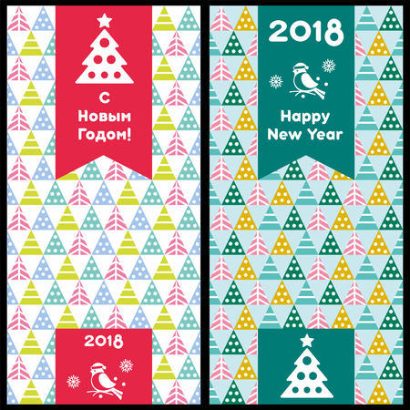 Merry Christmas and New Year greeting cards with Christmas trees, snowflakes, ornaments, bullfinch. Vector illustration for flyers, posters, brochures, banners, postcard.