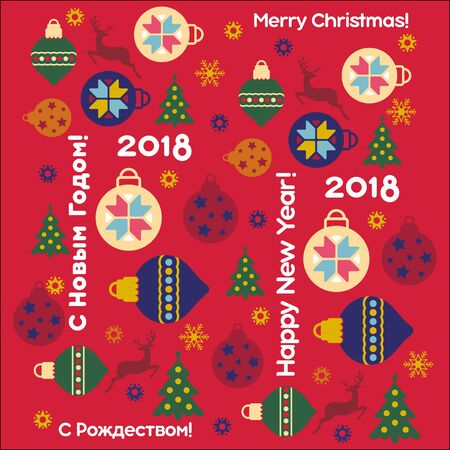 Merry Christmas and New Year greeting card on a red background with festive balloons, deers, Christmas tree, snowflakes, ornaments. Vector illustration for posters, brochures, invitation, postcard.