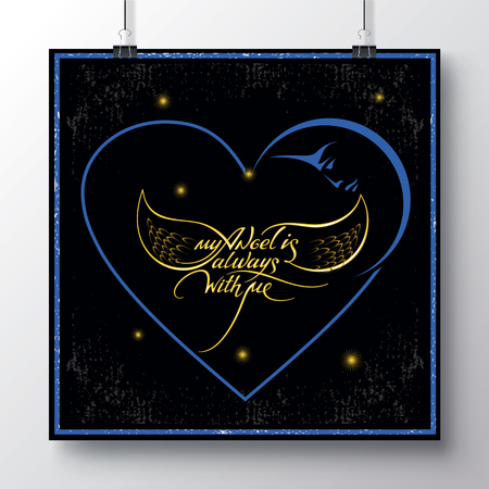 Heart with moon and unique hand-drawn lettering with swirls - My angel is always with me. 向量圖像