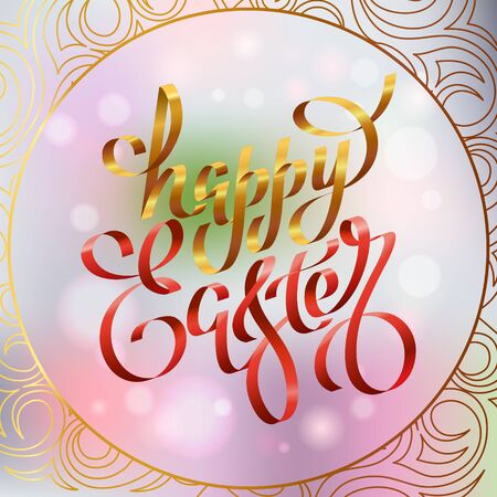 blurred lilac background with the gold and red hand drawn lettering Happy Easter