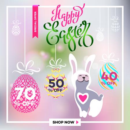 Easter egg sale banner background template.  Vector illustration for wallpaper, flyers, invitation, posters, brochure, discount voucher, banner. 向量圖像