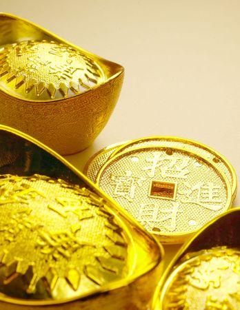 bao: Jian Yuang Bao Stock Photo