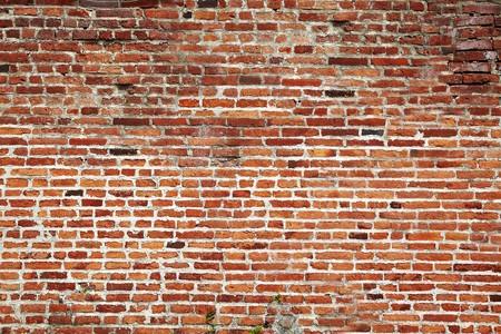 chinese wall: Chinese old brick wall Stock Photo