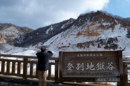 vents: Jigokudani , volcanic crater , volcanic eruption ,Hiyori, Jigokudani ,Noboribetsu ,Onsen ,hot spring vents , boiling ,tourist,mountain,travel,trip,outdoor,sun,winter,snow,people,taking pictures,
