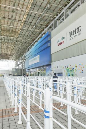 commemoration: Shanghai, China, July, 1st,2013 : Commemoration Exhitiion of Expo 2010 Shanghai China Exterior, Cisco Pavilion