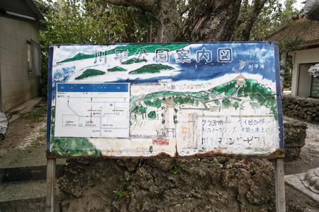 dive trip: Kabira Bay,Ishigaki ,Okinawa, Japan