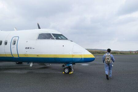 safty: Yonaguni, Japan, December,17th,2013,Yonaguni air port runway with flight