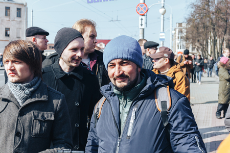 Minsk, Belarus. March 25, 2018 A holiday dedicated to the 100th anniversary of the founding of the Belarusian Peoples Republic Group of people standing outdoors Editorial