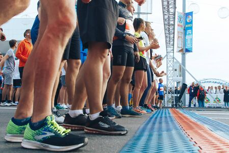 September 15, 2018 Minsk Belarus Half Marathon Minsk 2019 Athletes stand before the start of the marathon