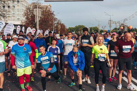 September 15, 2018 Minsk Belarus Half Marathon Minsk 2019 Running in the city Éditoriale