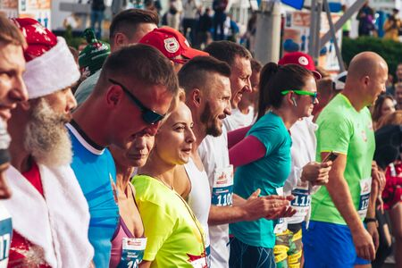 September 15, 2018 Minsk Belarus Half Marathon Minsk 2019 Athletes with an athlete dressed as Santa Claus are unlikely to start the marathon