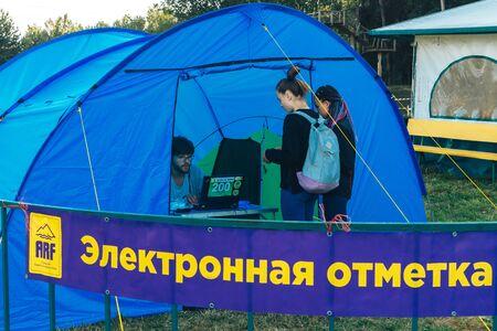 July 6-7, 2019 Village Petrevichi Minsk region Belarus Beetle trail 12 Midsummer People register in a special tent for a night race