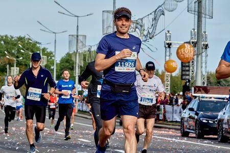 September 15, 2019 Minsk Belarus Half Marathon Minsk 2019 Running in the city