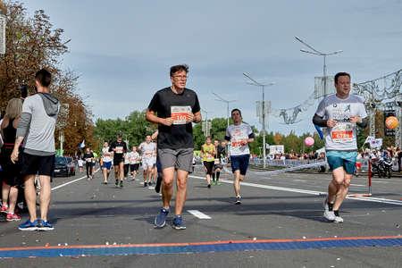 September 15, 2018 Minsk Belarus Half Marathon Minsk 2019 Marathon runners on the asphalt road in the city Éditoriale
