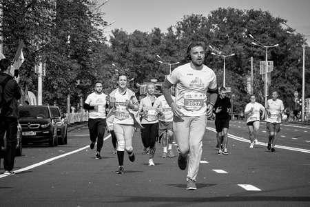September 15, 2019 Minsk Belarus A marathon race in which an active participant runs among a group of participants