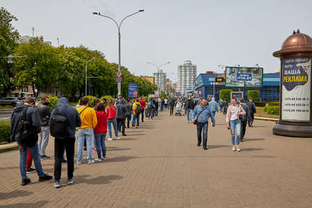 May 24 2020 Minsk Belarus Minsk collects votes for opposition candidates to participate in the elections, where people stand in a demonstrative queue in protest Redakční